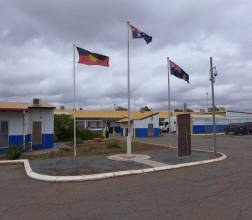 Flags at EGRP Entrance